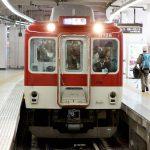 Kintetsu 8000 Series